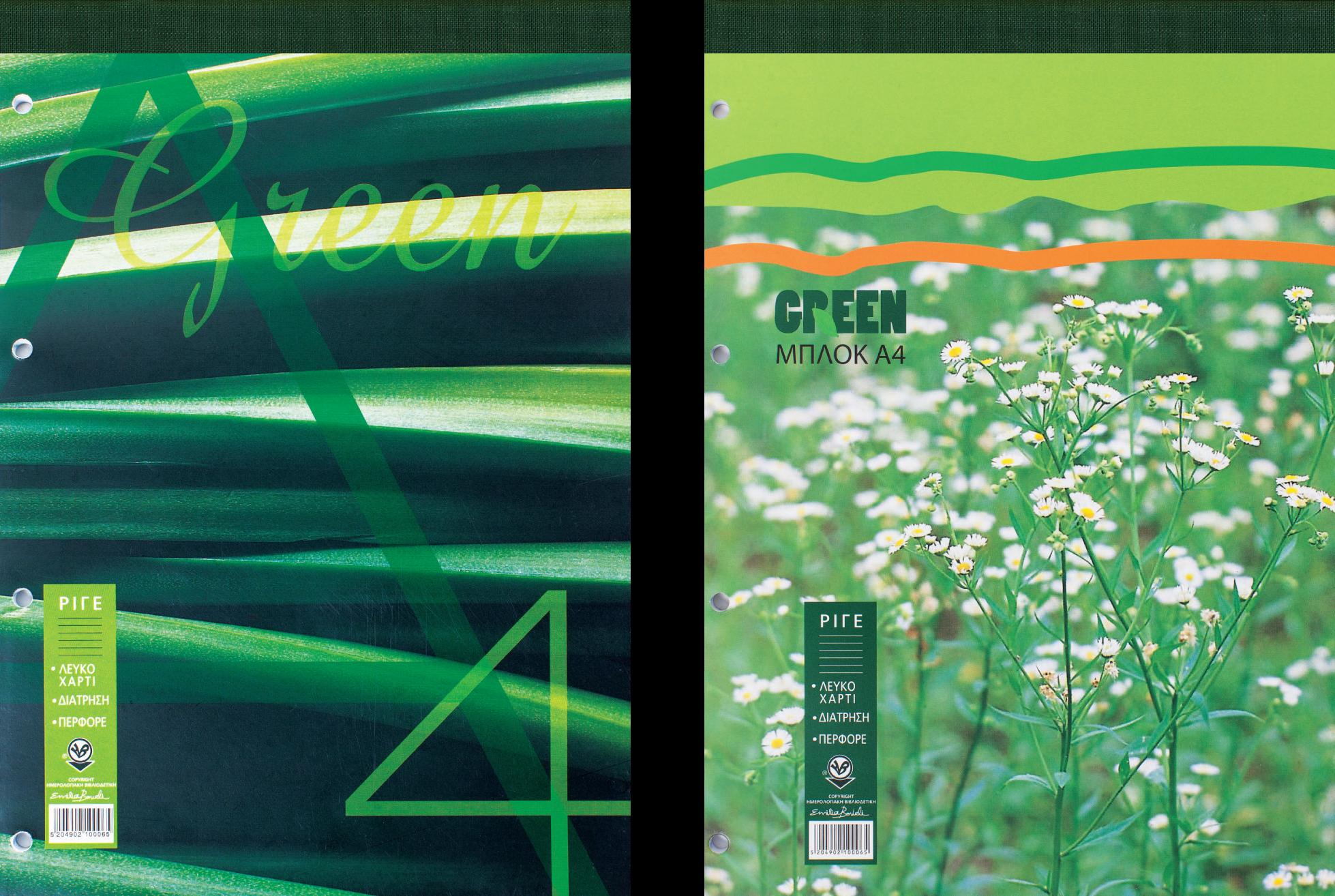 GREEN-BLOCKS