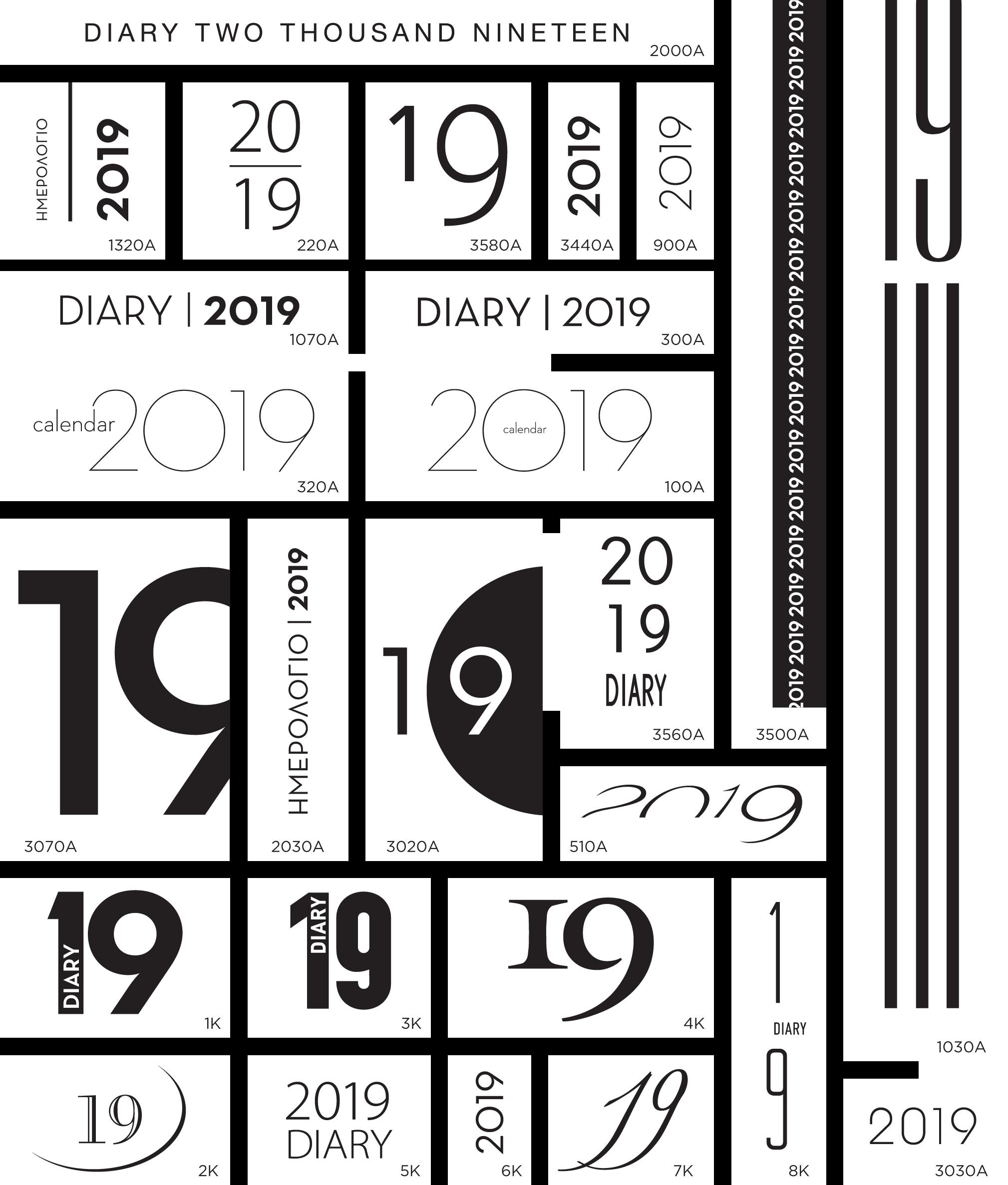 Year-logos